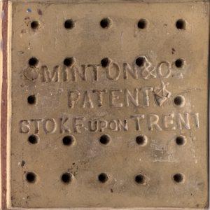 A rare Minton & Co.tile-1515